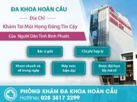 Địa chỉ bệnh viện tai mũi họng được bệnh nhân tỉnh Bình Phước lựa chọn